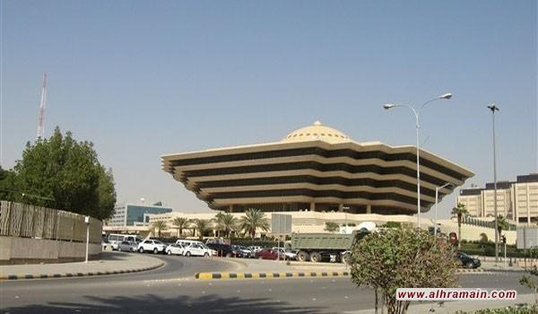 استهداف عقب المدبر للعدوان السعودي في الرياض