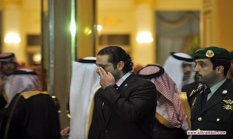 «رويترز» تكشف تفاصيل الغدر بـ«الحريري»: أُجبر على الاستقالة دون أي احترام