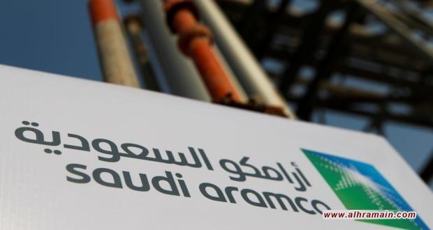 أرامكو: الشركة تعرضت لمحاولات تسلل إلكتروني متزايدة