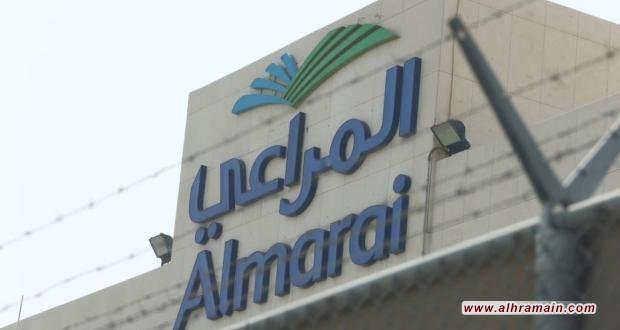 بسبب خسائرها المستمرة…المراعي السعودية تطرح معداتها للبيع