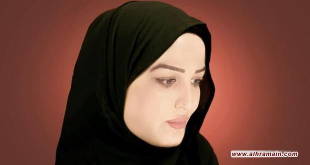 ريم سليمان التي تعرضت للتعذيب: شعارات ابن سلمان فقاعة انفجرت بطالبي الإصلاح