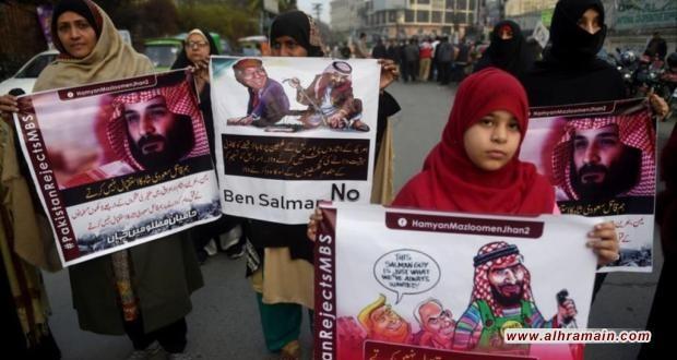 باكستان: مظاهرات رفضاً لزيارة ابن سلمان برغم القيود الرسمية