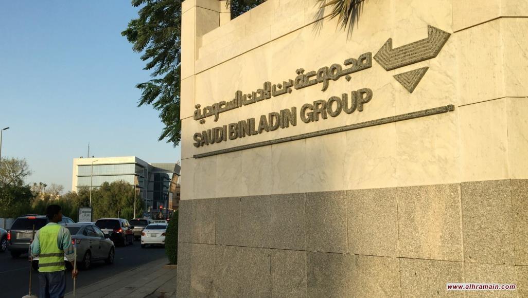 الغاء آلاف الوظائف وتخفيض الرواتب.. بن لادن السعودية تواجه أزمة لا مثيل لها بسبب كورونا