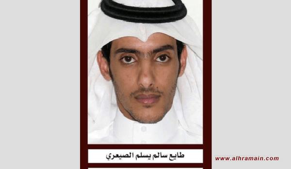 """""""الداخلية"""" السعودية: الصعيري كان مبتعثاً للدراسة وتوجه للقتال في سوريا"""
