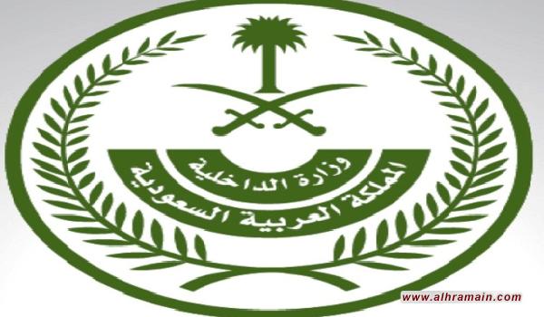 """""""الداخلية"""": ضبط خلية إرهابية متورطة بالهجوم على المسجد النبوي"""