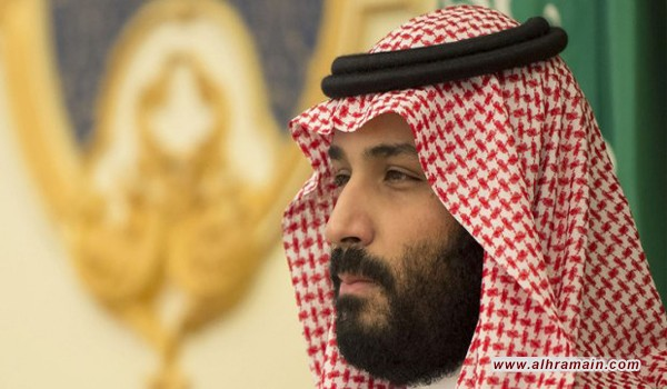 """""""نيوزويك"""": السعودية تقمع المعارضين وتلاحقهم على وسائل التواصل الاجتماعي"""