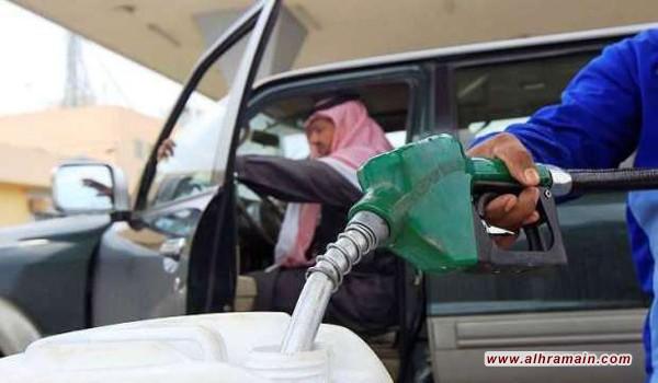 رفع أسعار البنزين في السعودية بنسبة 80% خلال شهرين