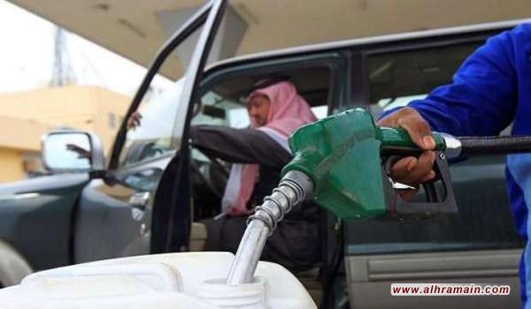 دول الخليج ترفع أسعار الوقود: السعودية تستعد لزيادة كبيرة الشهر المقبل