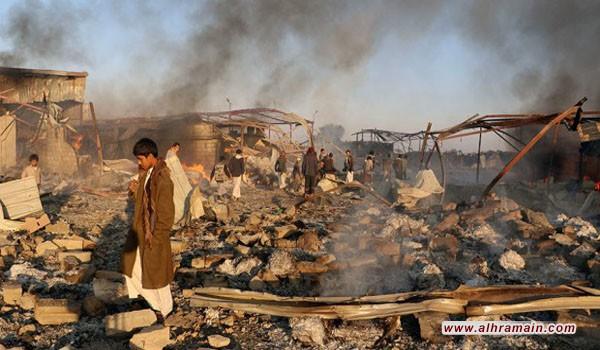 موقف المنظمات الحقوقية من صفقات بيع السلاح الأميركي إلى الرياض