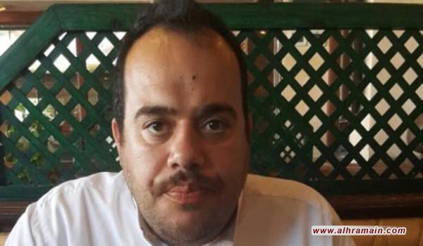 اختفاء مواطن من القطيف خلال وجوده في الطائف