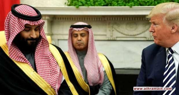 """ترامب """"سم قاتل"""" للسعودية"""