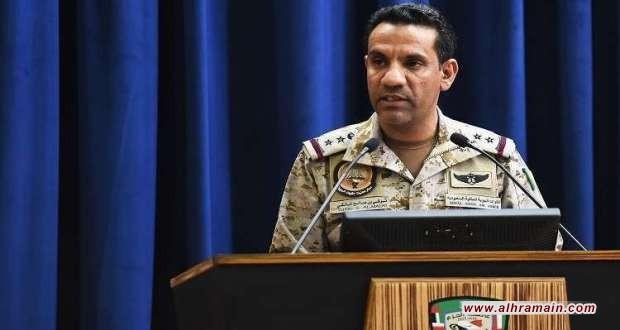 تحالف العدوان يقول إن 161 صاروخاً بالستياً أُطلقت من اليمن على السعودية