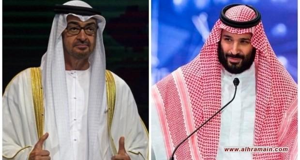 """""""فورين بوليسي"""": الإمارات تنأى بنفسها عن سياسة السعودية في المنطقة"""