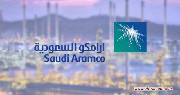 """إدارة اكتتاب """"أرامكو"""" تشعل منافسة أكثر من 20 مصرفاً عالمياً"""
