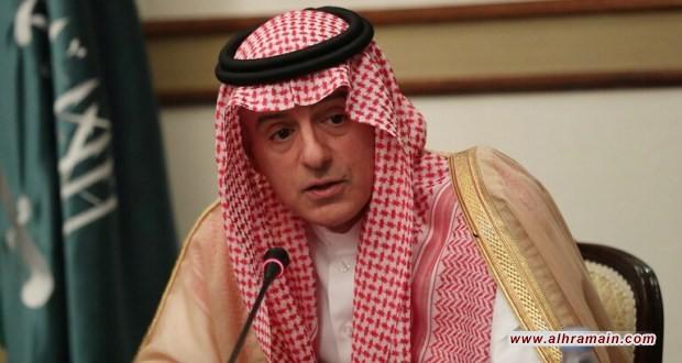 """السعودية تتملق """"أنصار الله"""" وتتحدث عن """"تهدئة وتسوية"""" وتهاجم إيران"""