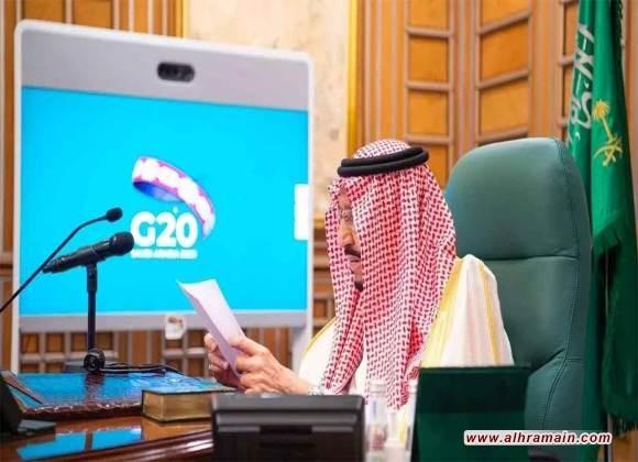 """السعودية ترأس اجتماعاً عبر الفيديو لوزراء مالية دول مجموعة العشرين لمواجهة تداعيات ومخاطر تفشي جائحة """"كورونا"""""""