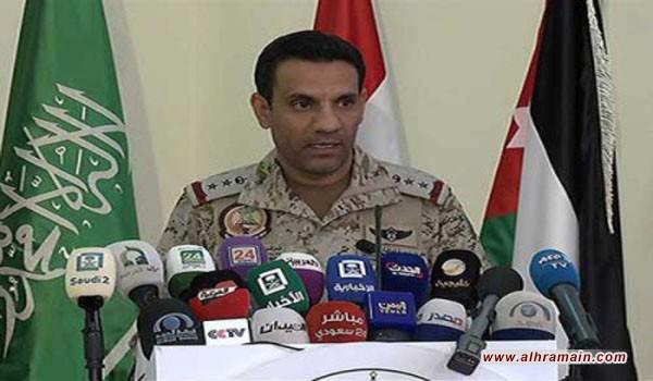 التحالف العربي يغلق منافذ اليمن الجوية والبحرية والبرية..