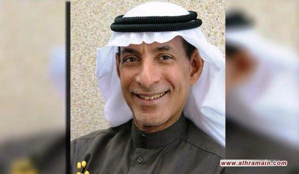 استشهاد علي النزغة جراء التعذيب في السجن بأوامر ابن سلمان