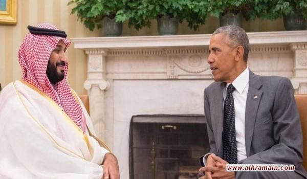 زيارة محمد بن سلمان للولايات المتحدة، الفرص والتحديات