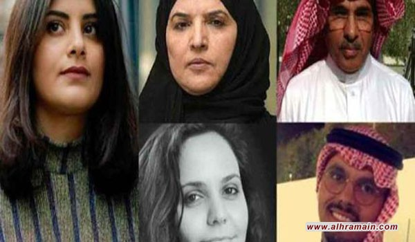 """الفاينانشال تايمز"""": هربا من الاعتقال ، نشطاء سعوديون يستعدون للفرار من المملكة"""