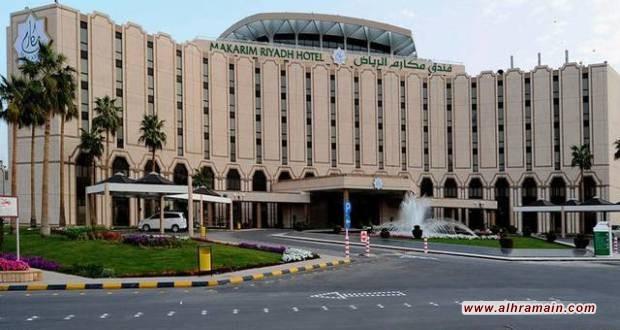 تراجع كبير في قطاع الفنادق خلال 2019