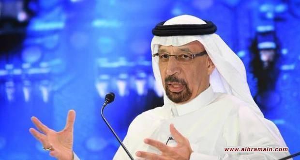 وزير الطاقة: طرح أرامكو سيجري في 2020-2021