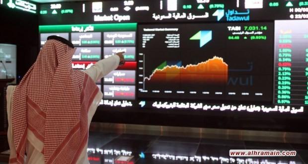 هبوط مؤشر سوق الأسهم السعودية اليوم إلى أدنى مستوياته منذ 9 أشهر
