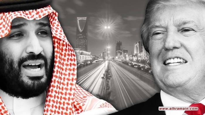 «فاينانشيال تايمز»: آل «ترامب» وآل «سعود».. علاقة تقوض النظام العالمي