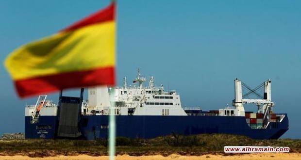 """أسبانيا تزور الوقائع عن سفينة الأسلحة السعودية: حمّلت """"مواداً لتجهيز المعارض"""""""