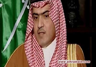 """أنباء عن توبيخ أمريكي """"حاد"""" للسبهان والسعوديّة"""