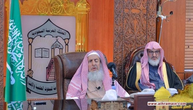 لهذا هنأ وزير إسرائيلي مفتي السعودية ودعاه لزيارة إسرائيل
