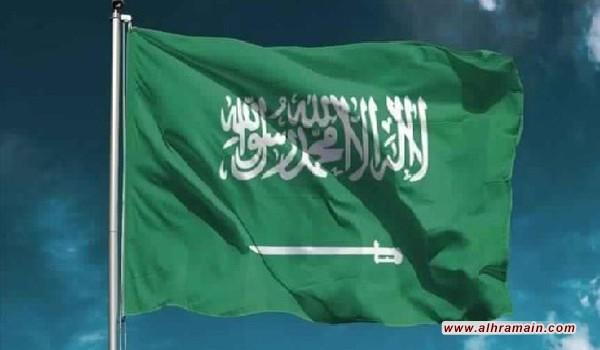 """السعودية.. اختراق حساب برنامج الدعم النقدي على """"تويتر"""""""