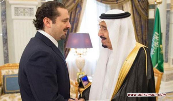 """الحريري في قصر اليمامة تباحث مع الملك سلمان.. والوكالات السعودية تستخدم في وصفه عبارة """"رئيس وزراء لبنان السابق """""""