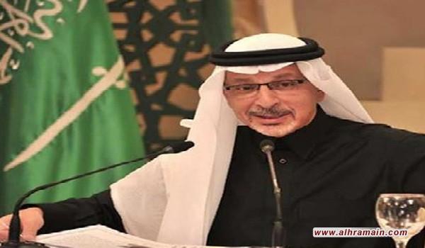 """السعودية: تسيس وتدويل فريضة الحج والأماكن المقدسة مؤامرة خطيرة ومن سيسير وراء """"الشريفة ايران"""" سيندم في يوم لا ينفع فيه الندم"""