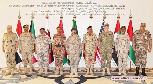 اجتماع عسكري عربي أمريكي في الرياض بمشاركة قطرية