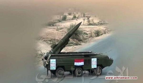 """مراسلة """"بلومبرغ"""" في الرياض: سمعت صوتاً عالياً وشعرت باهتزاز في مكان إقامتي"""