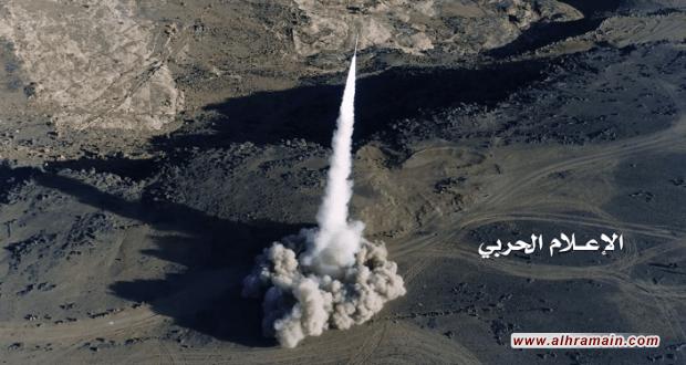 صاروخ بالستي يضرب معسكراً للجيش السعودي في نجران