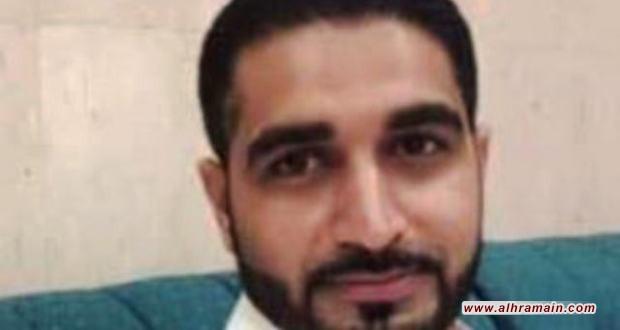 القطيف: السلطات السعودية تعتقل إبراهيم عيسى آل اسماعيل بلا مبرر