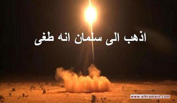 إذهب إلى سلمان إنه طغى…رسالة إلى السيد القائد عبد الملك الحوثي