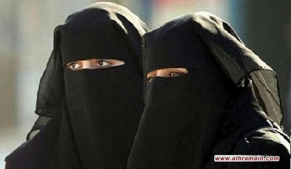 المحكمة العامة بالسعودية تقرر عدم وجوب تغطية الوجه للنساء