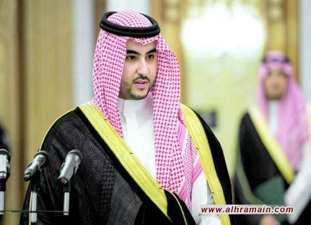 """ما هو دور الأمير خالد بن سلمان؟.. ترامب يقترب من """"محظور بريطاني"""" بعنوان"""" تصنيف الاخوان المسلمين بالارهاب"""".."""