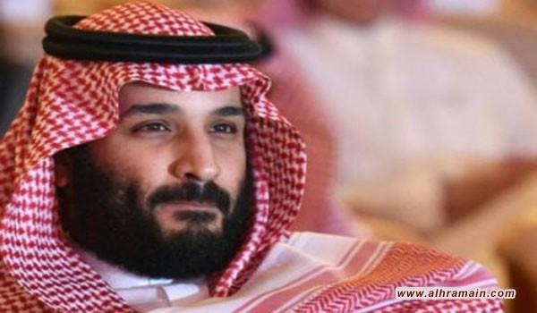 """هآرتس: محمد بن سلمان أمامه """"حقل ألغام"""""""