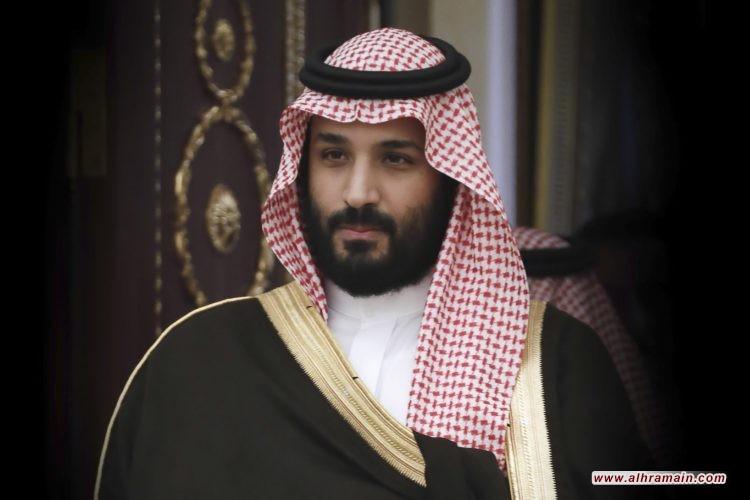 «أنت إرهابي».. وسيلة «محمد بن سلمان» لترسيخ أقدامه في السلطة
