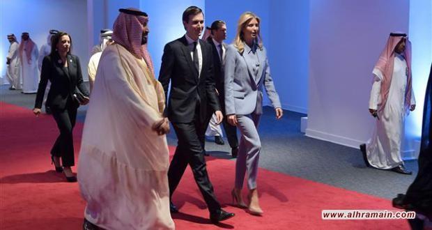 صهر ترامب استفاد من أموال قطرية.. ثم نسق للهجوم السياسي ضدها