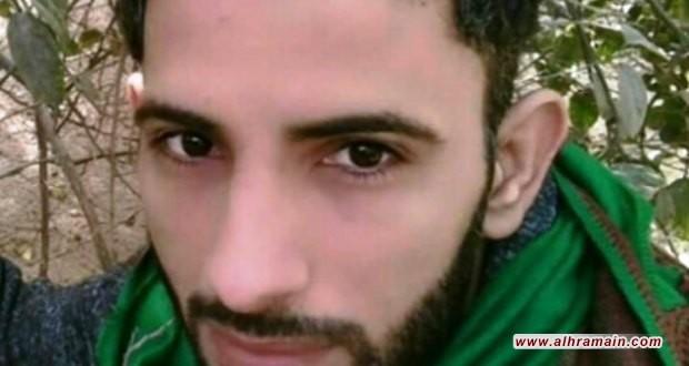 استشهاد ماجد عبد الله آل آدم بهجوم القوات السعودية على الجش في القطيف