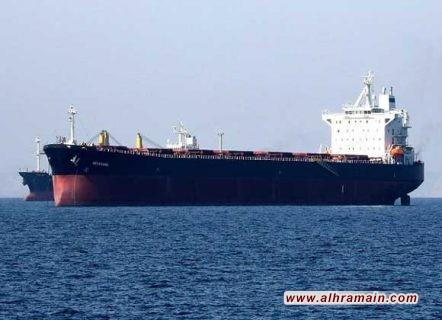 السعودية تطلق سراح ناقلة نفط إيرانية جرى توقيفها مع أفراد طاقمها المكون من 26 بحّارا في ميناء جدة لمدة نحو ثلاثة أشهر