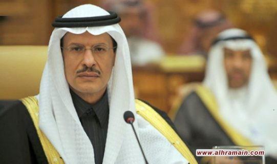 السعودية: سنستمر في خفض إنتاج النفط بمقدار 400 ألف برميل في اليوم