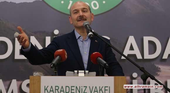 الذباب الإلكتروني السعودي يحرّف كلمة لوزير الداخلية التركي