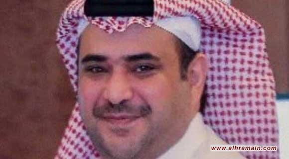 واشنطن بوست: روايات متناقضة حول مصير سعود القحطاني في السعودية