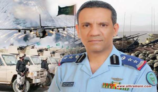 الإمارات تعلن مصرع أربعة من جنودها جراء تحطم طائرتهم في اليمن بعد ساعات من إعلان التحالف العربي أن طاقم الطائرة تعرض لإصابات فقط